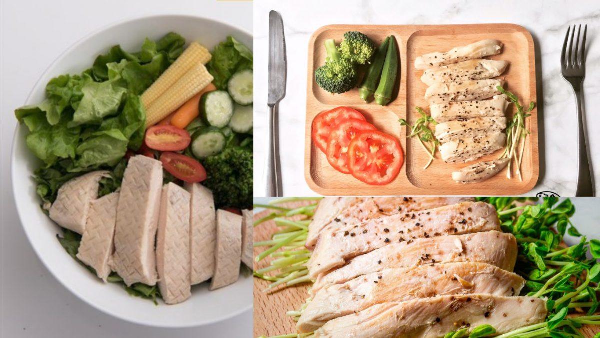 增肌/減脂餐菜單必備雞胸肉,舒肥雞肉即時包推薦,獨立包裝、低溫舒肥!