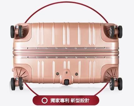 行李箱飛機輪維修