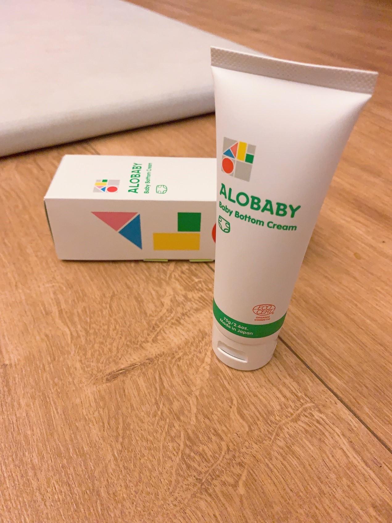 ALOBABY乳液