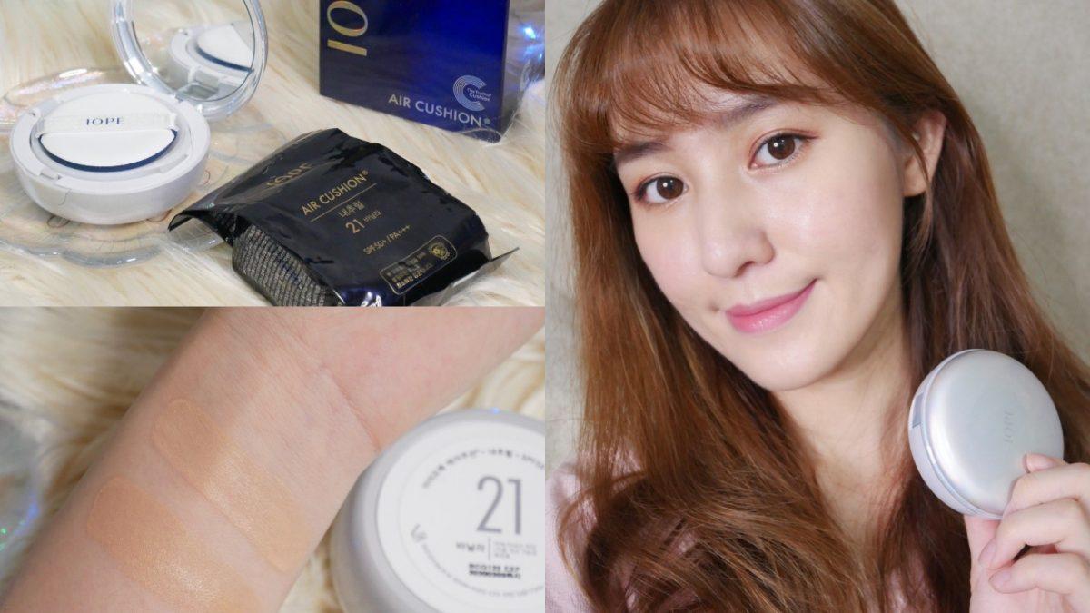 韓妞美肌的秘密|LANEIGE + IOPE 只要兩步驟,輕鬆打造韓系水光肌,妝感不 NG