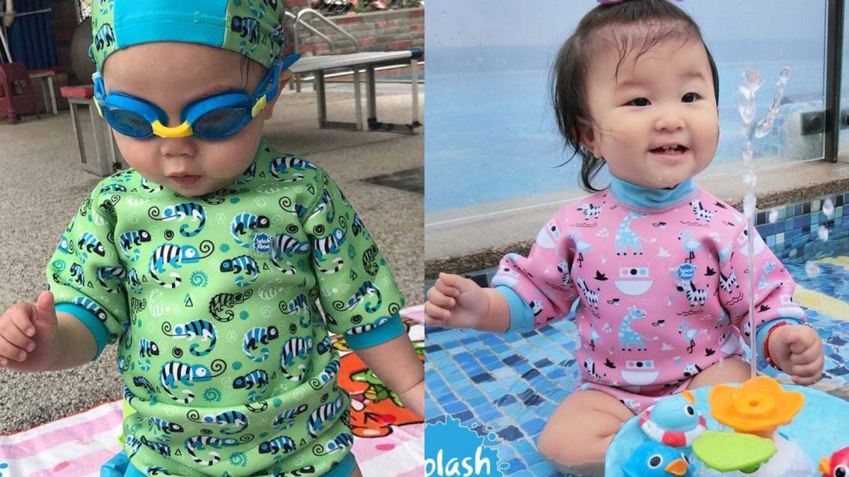 嬰兒游泳下水必備 Happy Nappy Wetsuit 游泳尿布,讓寶貝在水中舒適又安心!