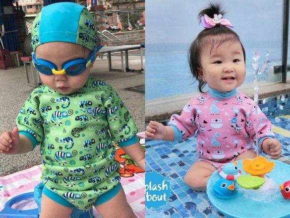 嬰兒游泳尿布推薦
