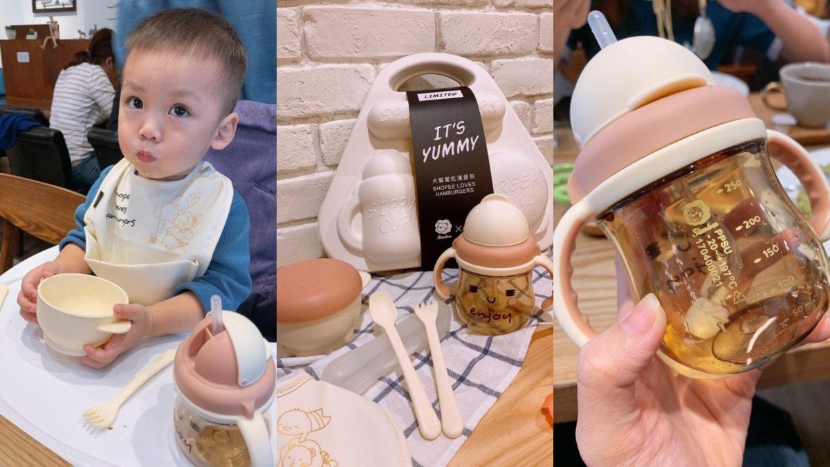 【寶寶餐具推薦】小獅王辛巴蝦皮聯名新品:寶寶學吃飯必備湯匙餐盤!