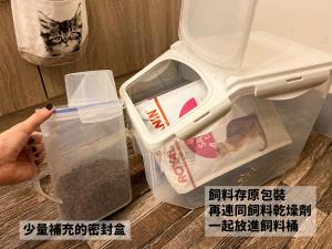 寵物飼料如何保存_飼料桶& 乾燥劑