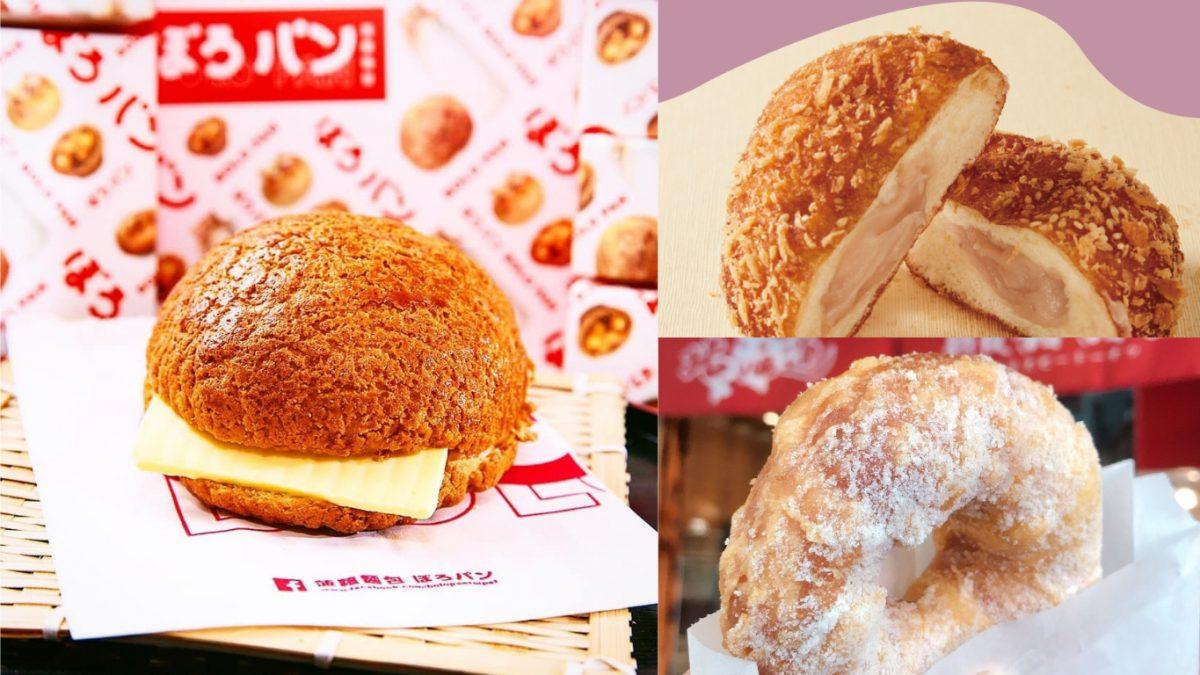 【台北麵包推薦】IG 超夯麵包店推薦:菠蘿麵包、甜甜圈、海鹽捲必吃清單!
