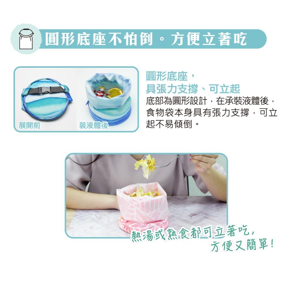 食物袋推薦
