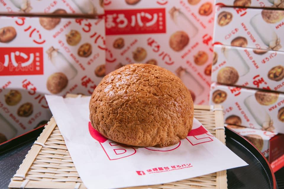 台北菠蘿麵包推薦