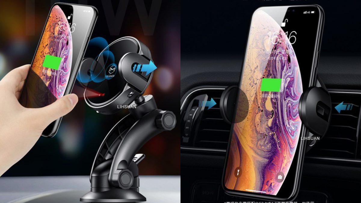 【無線車充推薦】Uber 司機必備!Mcdodo 無線充電車架開箱實測超穩固!