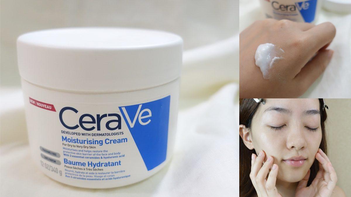 敏感肌乳液推薦|CeraVe 適樂膚長效潤澤修護霜,換季必備保濕神品!
