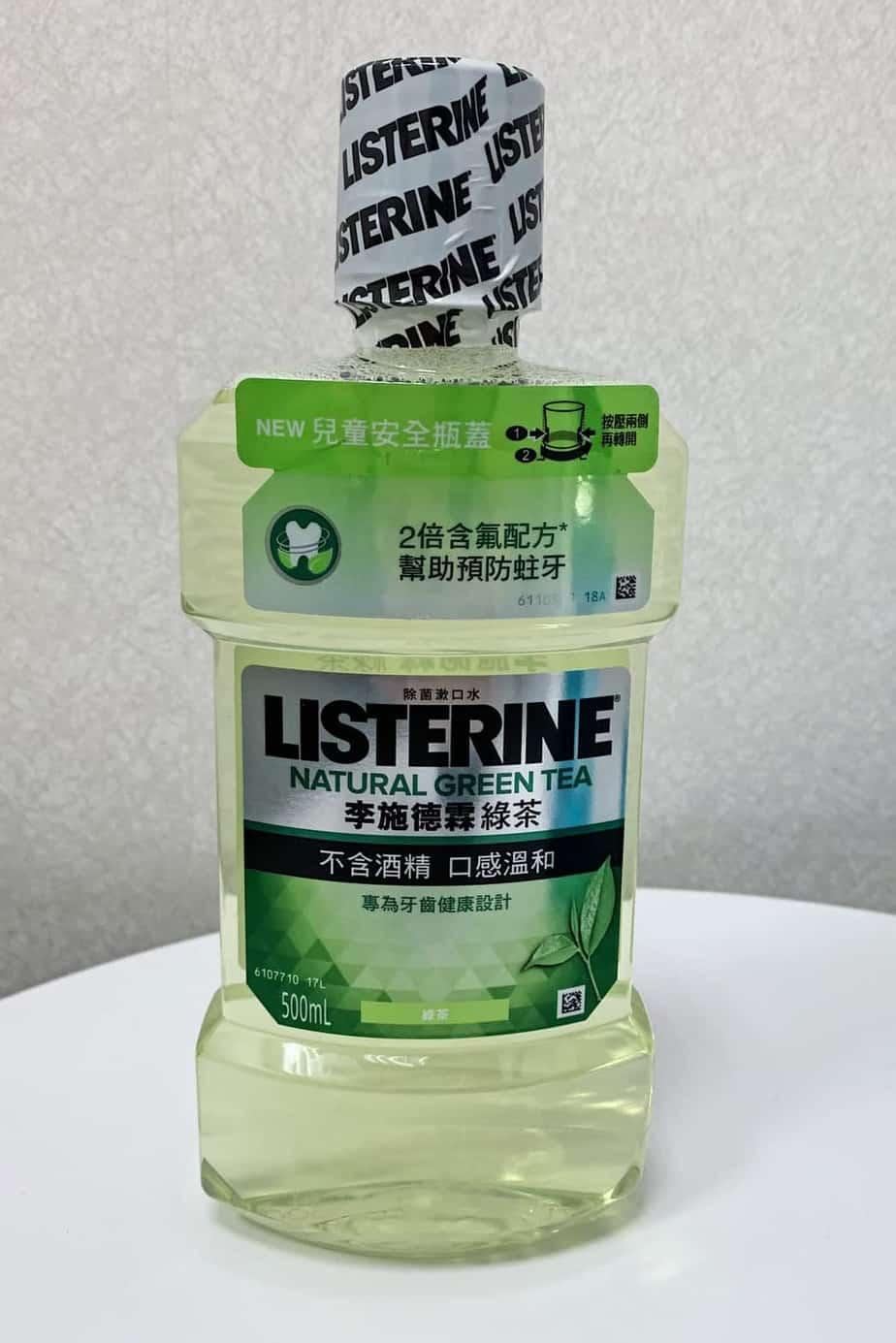 李施德霖 綠茶防蛀漱口水-防蛀護齦 全口除菌