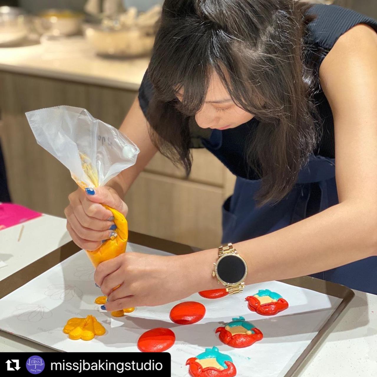Miss J Baking Studio