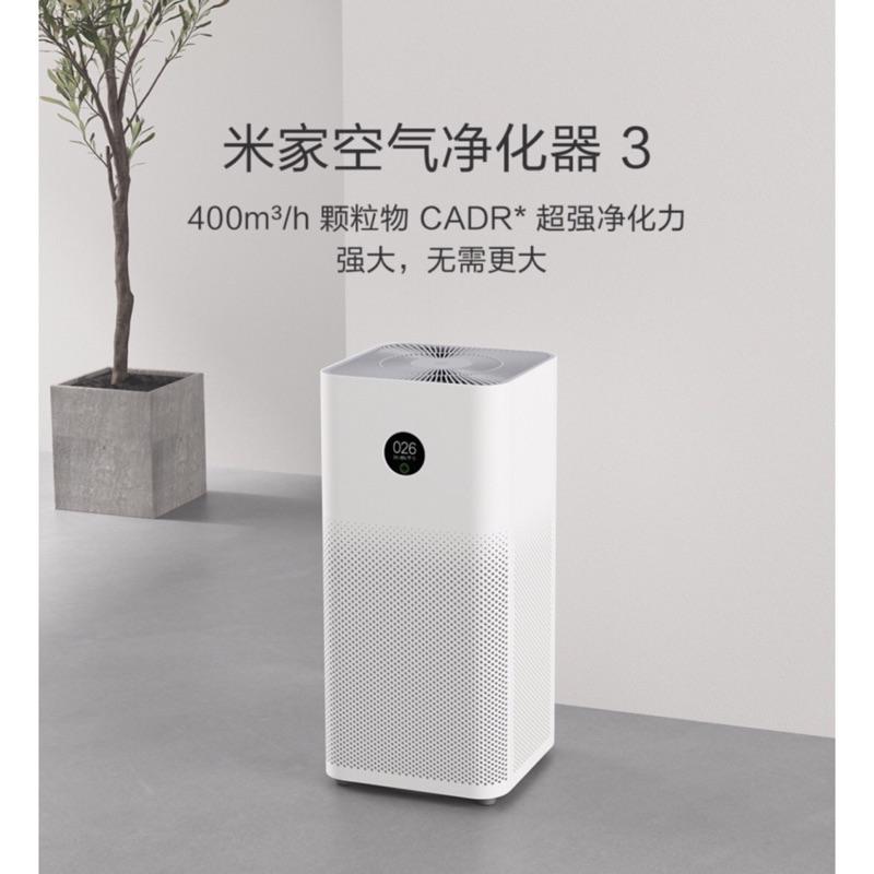 小米空氣清淨機