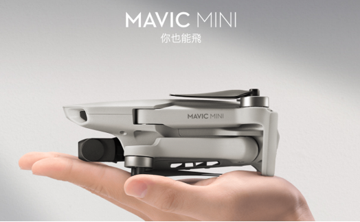 DJI Mavic Mini開箱