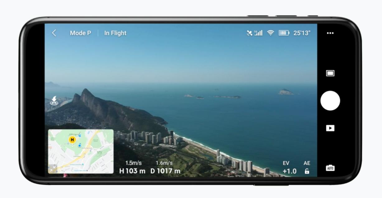 DJI Fly app操作畫面