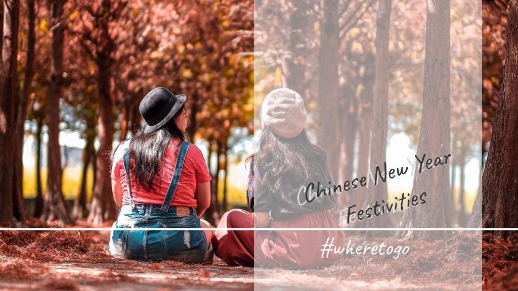 2020 走春景點|全台4個初一走春過年出遊景點推薦,等你來拍美照!
