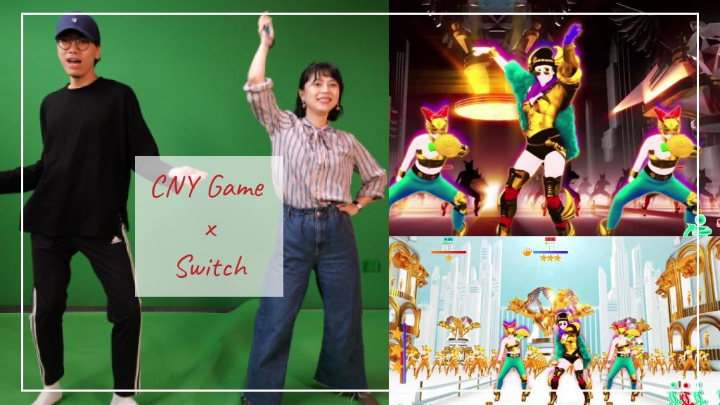 【Switch 遊戲推薦】聚會必備 Switch 多人遊戲,2020 春節過年就玩這款!