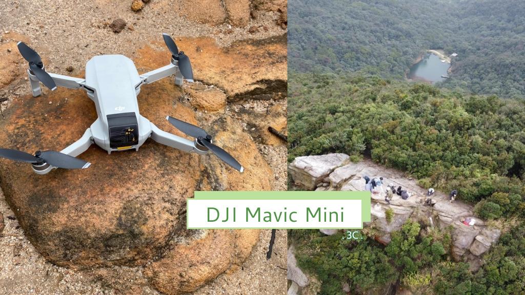 DJI Mavic Mini | 最適合新手的新手空拍機,DJI 開箱、實拍、評測一次看!