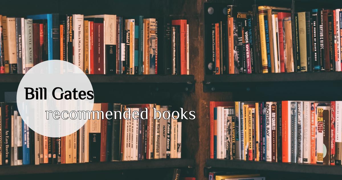 比爾蓋茲私房書單回顧 | 過去五年比爾蓋茲推薦好書,一本都別錯過!
