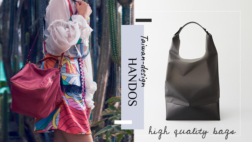 台灣品牌包包推薦   從 HANDOS 包包的質感與細節,看見不凡的台灣品牌力!