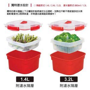 sistema微波蒸煮保鮮盒2