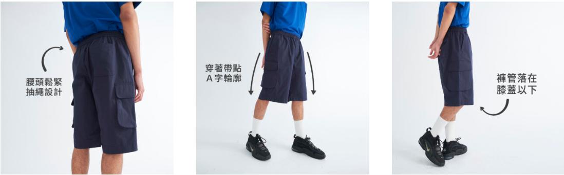 「棉混紡多口袋短褲」設計特點