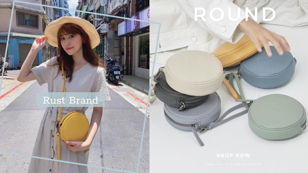 泰國必買包包 Rust Brand|平價新銳設計師品牌質感包包!