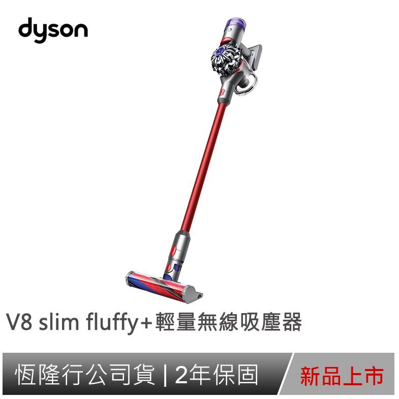 Dyson無線吸塵器