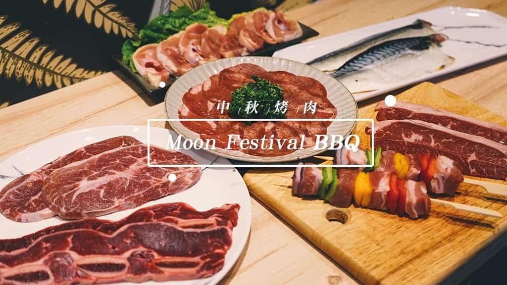 烤肉食材清單/烤肉必備食材