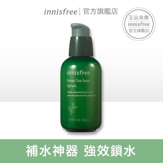 Innisfree - 綠茶保濕精華