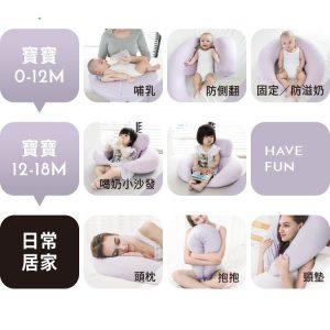 六甲村孕婦哺乳枕