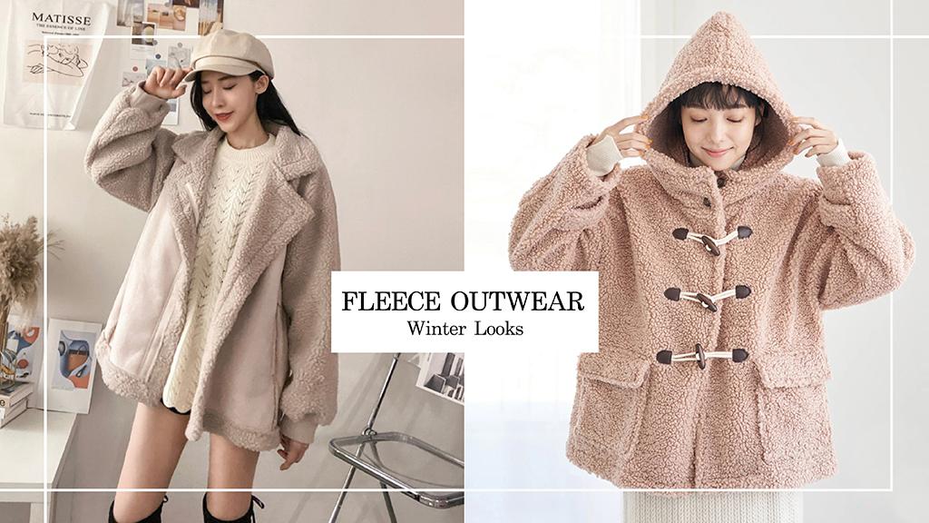 毛絨絨外套穿搭推薦 你必須要知道的6款羔羊外套!