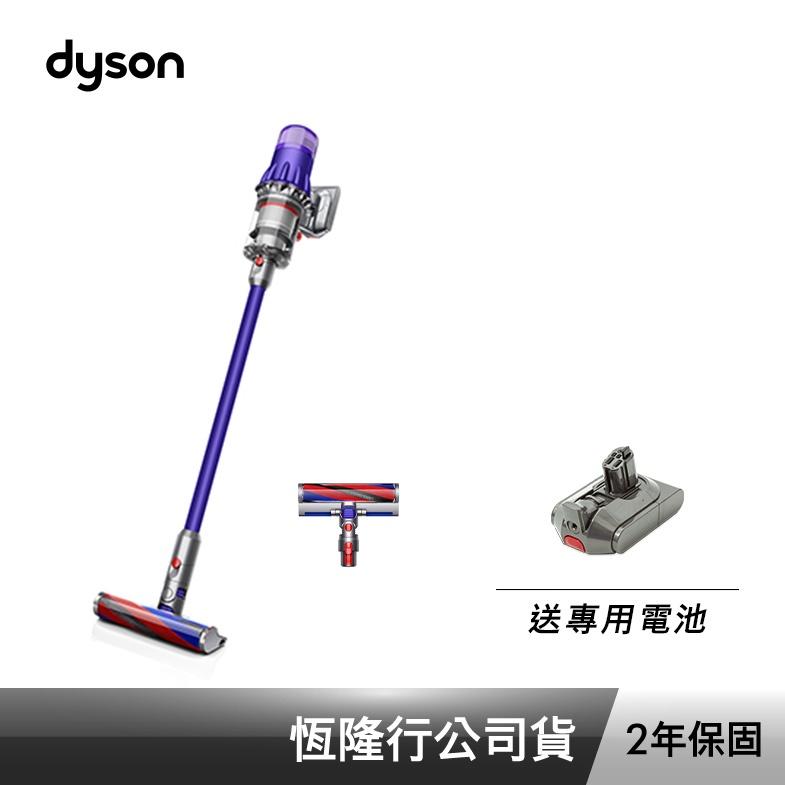 dyson sv18