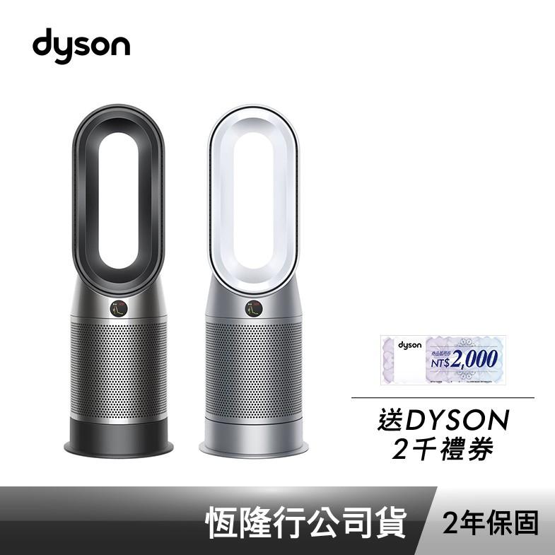 Dyson 空氣清淨機 HP07