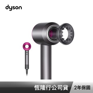 Dyson Supersonic HD03 吹風機