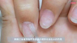 光療美甲DIY,怎麼自己做光療指甲-塗平衡劑