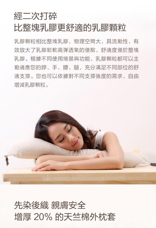 小米頸枕u1