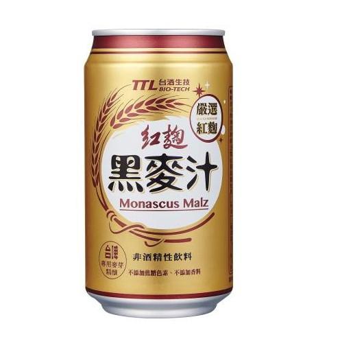 台酒紅麴黑麥汁
