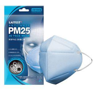 pm2.5防霾口罩