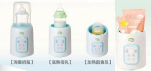溫奶器 母奶