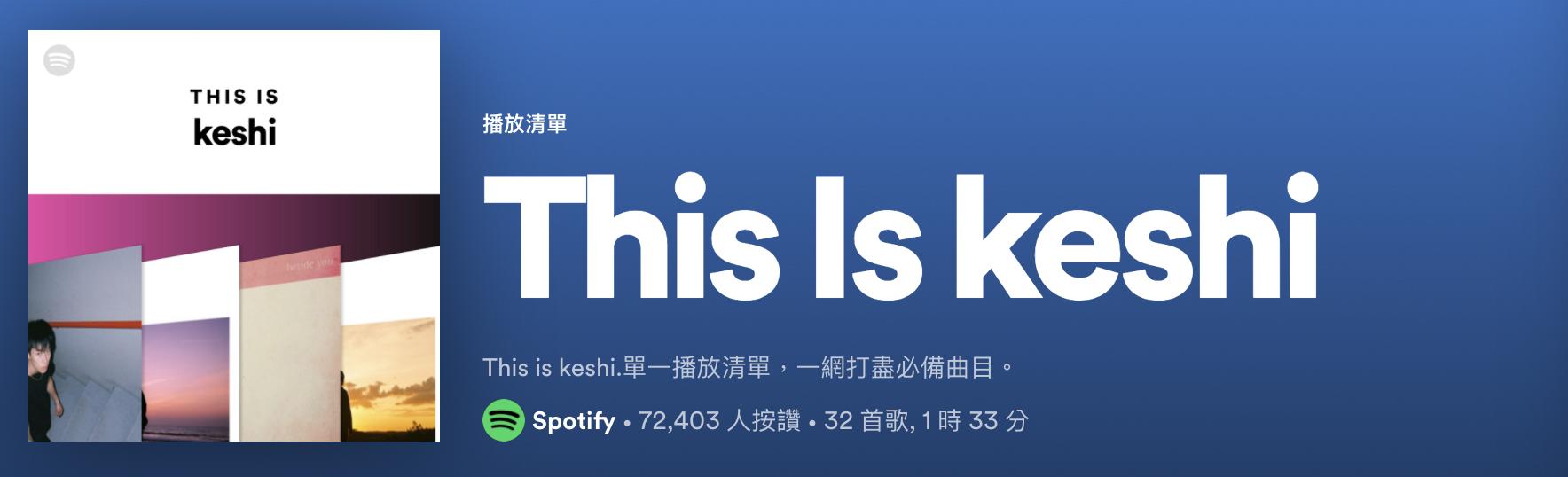 Keshi playlist