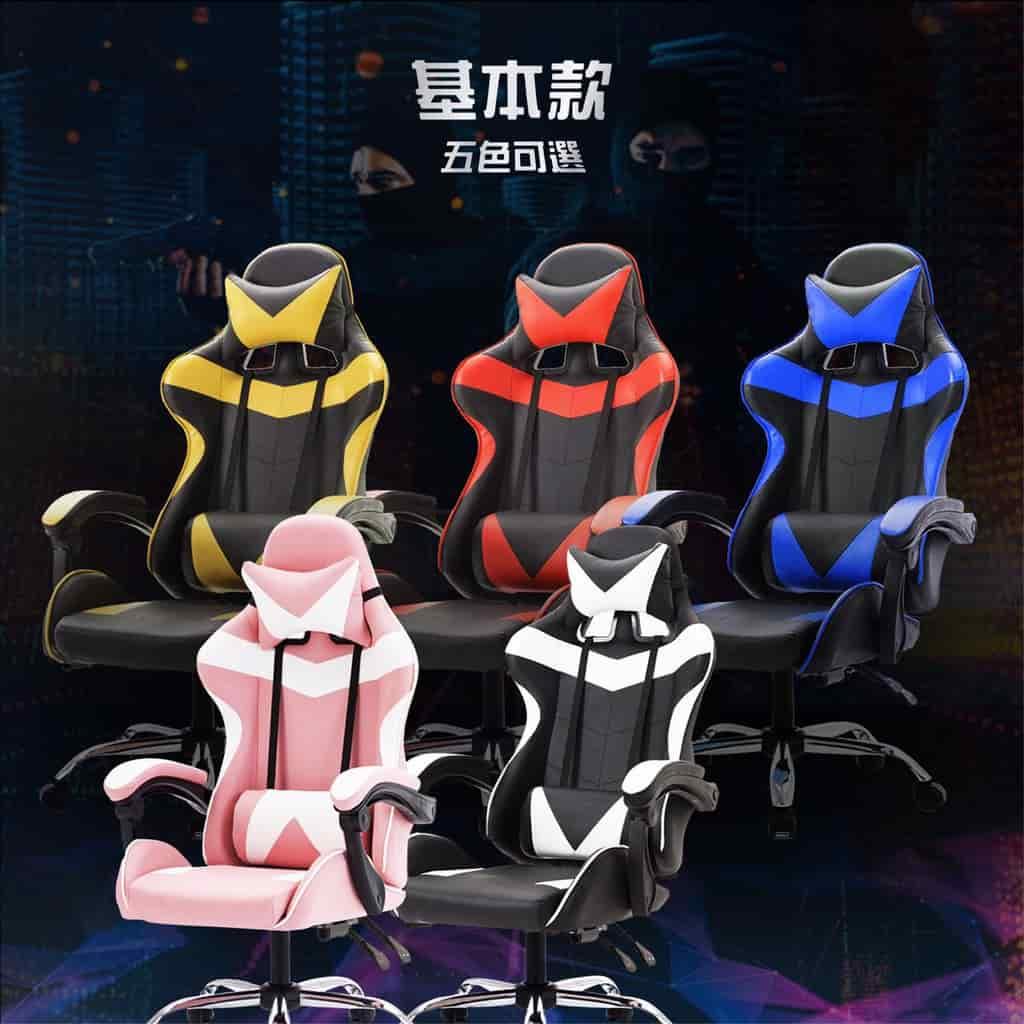 人體工學電競椅