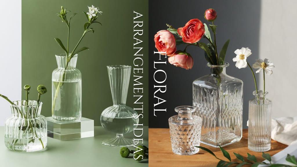 簡易插花技巧 花瓶、花材葉材、配色怎麼選?學會這些花藝就能大進步