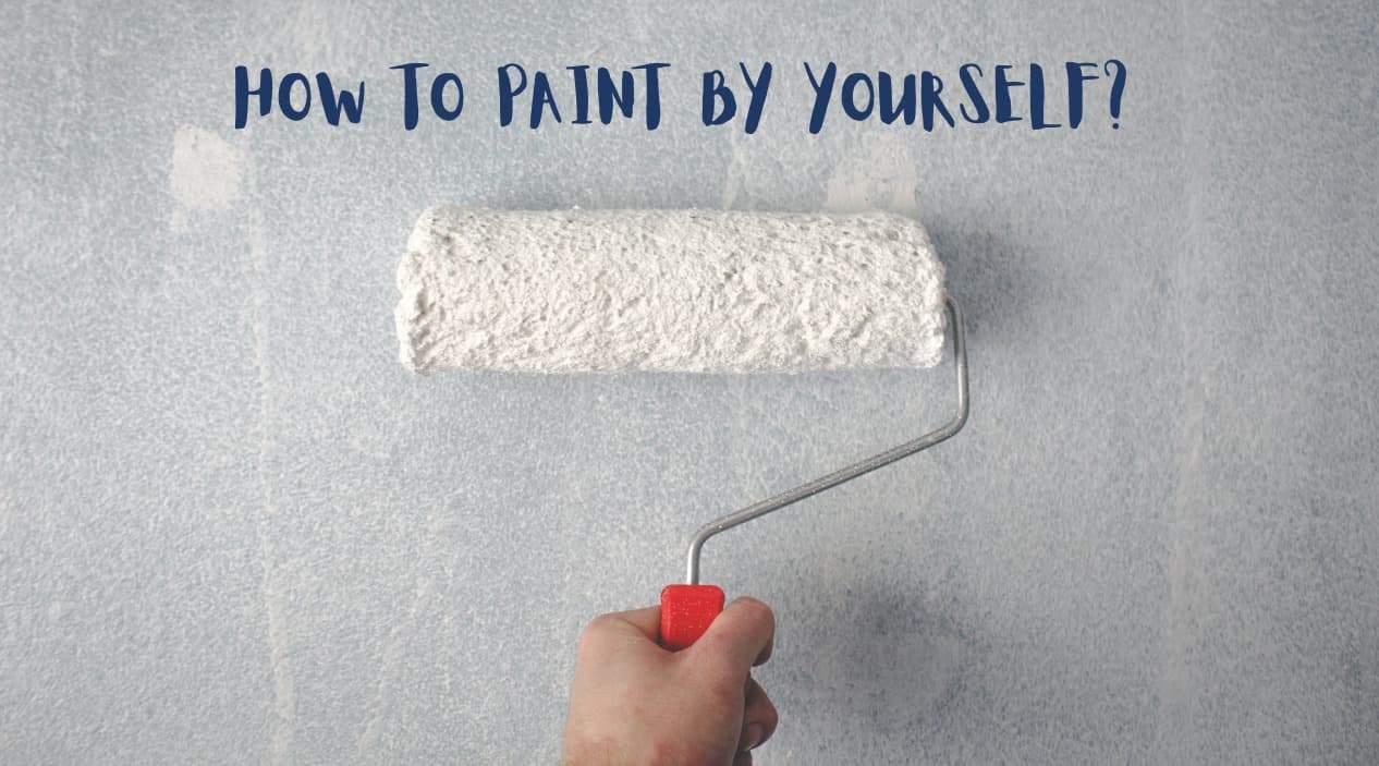 自己刷油漆教學