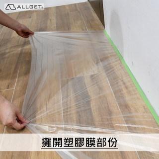 油漆工具:養生膠帶、遮蔽膠帶