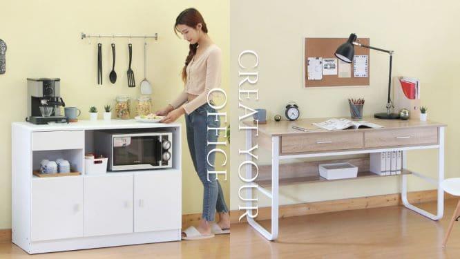 自組辦公室推薦 你必須擁有這幾項居家上班/上課必備家具