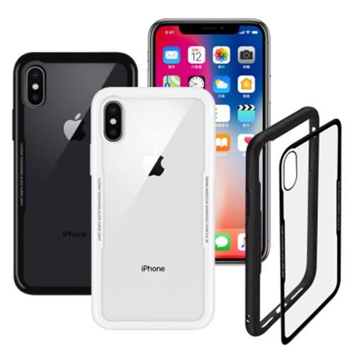 iPhone防摔手機玻璃殼