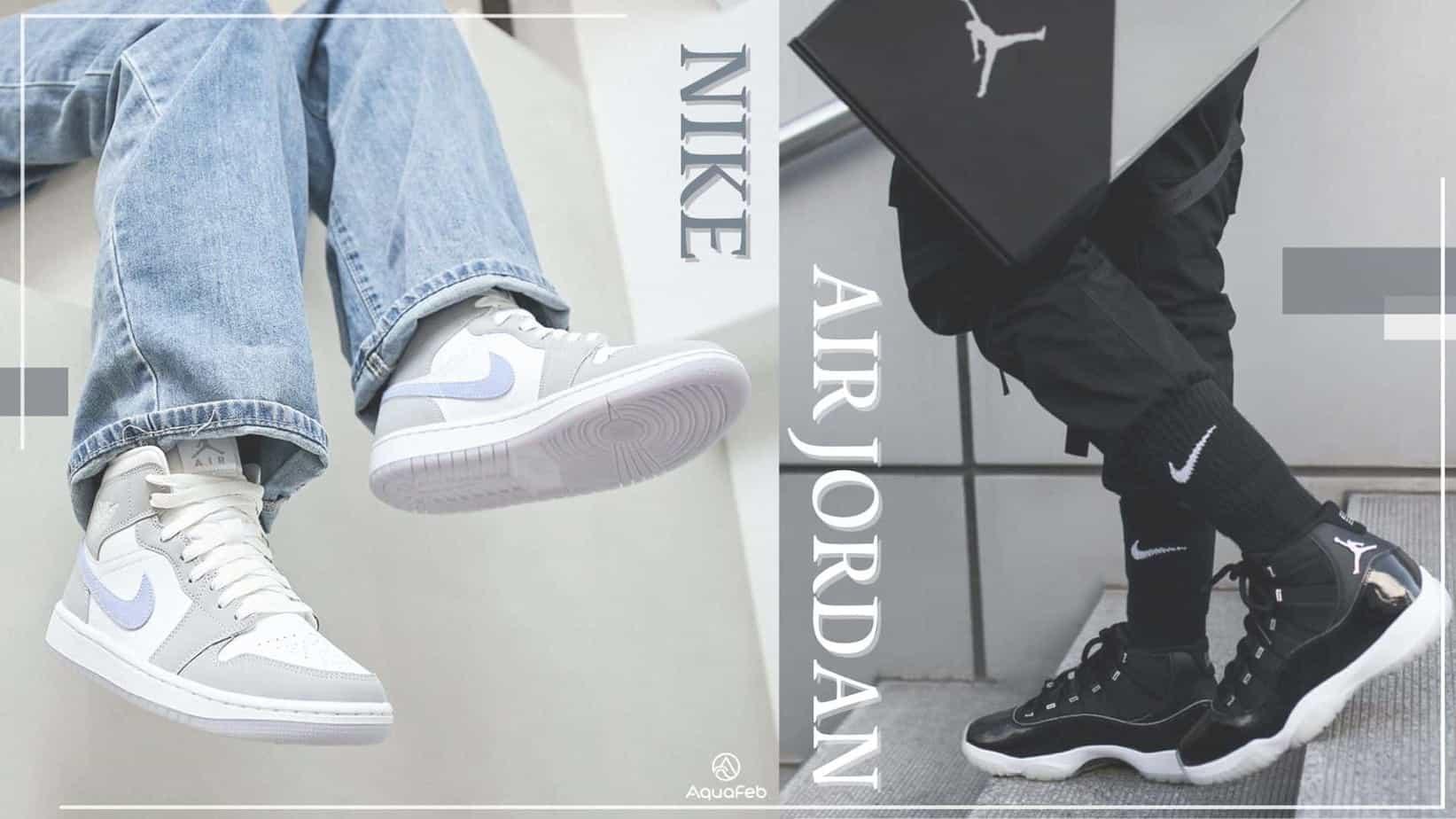 【球鞋推薦】2021 NIKE Air Jordan 經典款在這,休閒運動風/街頭潮流風都好搭!